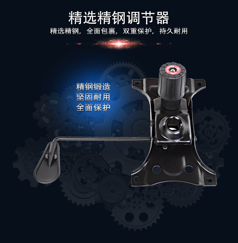 尊享老板椅-天启王座产品介绍图8