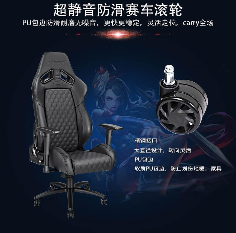 尊享老板椅-天启王座产品介绍图10