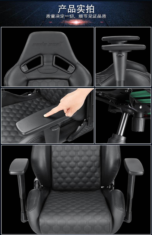 尊享老板椅-天启王座产品介绍图11
