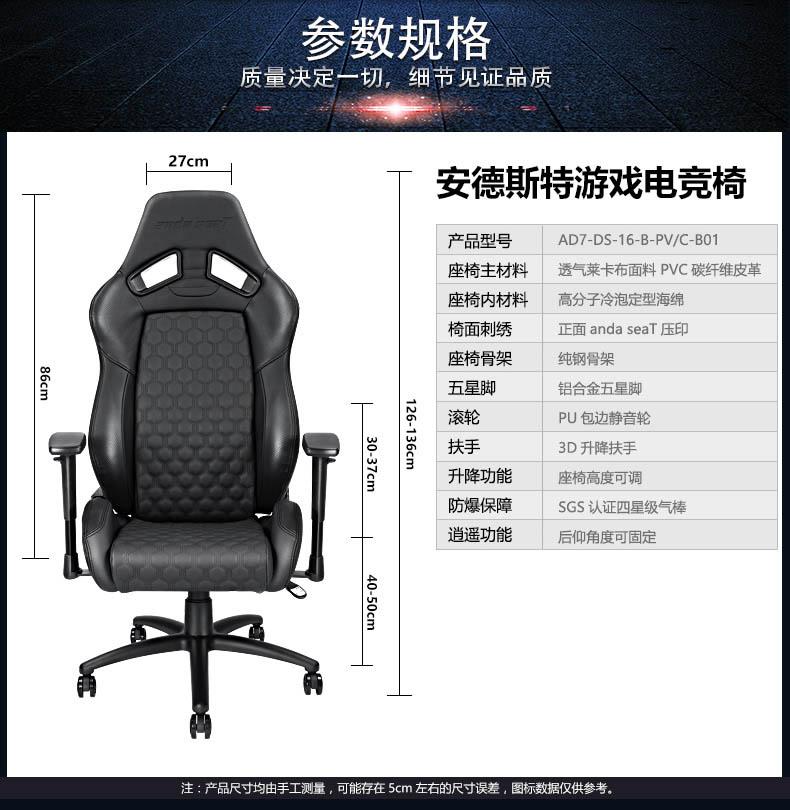 尊享老板椅-天启王座产品介绍图12