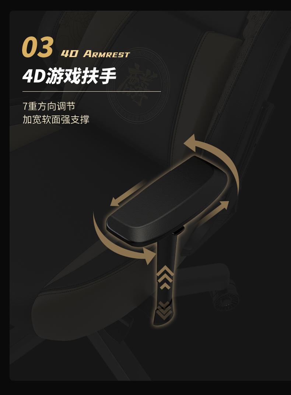 战队电竞椅-坦克世界产品介绍图8