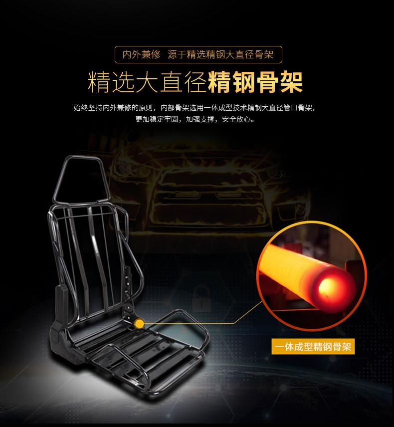 办公电脑椅-君临王座产品介绍图5