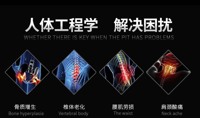 办公电脑椅-君临王座产品介绍图9