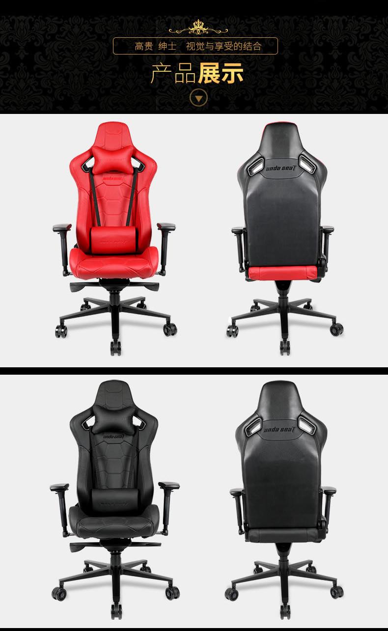 办公电脑椅-君临王座产品介绍图14
