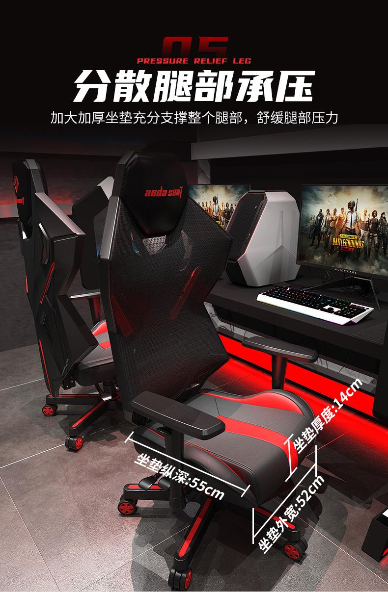 办公电脑椅-神盾王座产品介绍图8