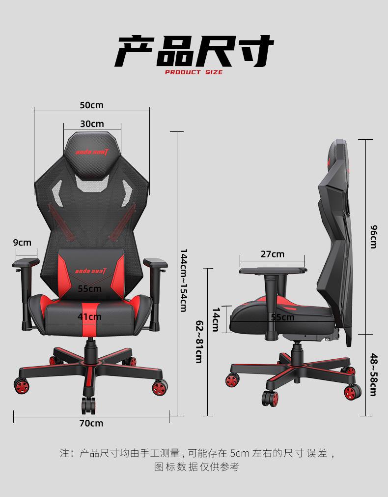 办公电脑椅-神盾王座产品介绍图14