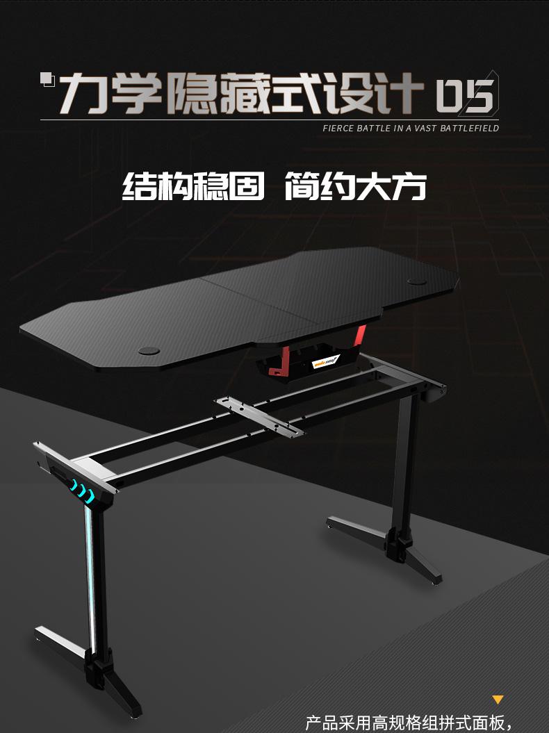 猎豹战士电竞桌产品介绍图7