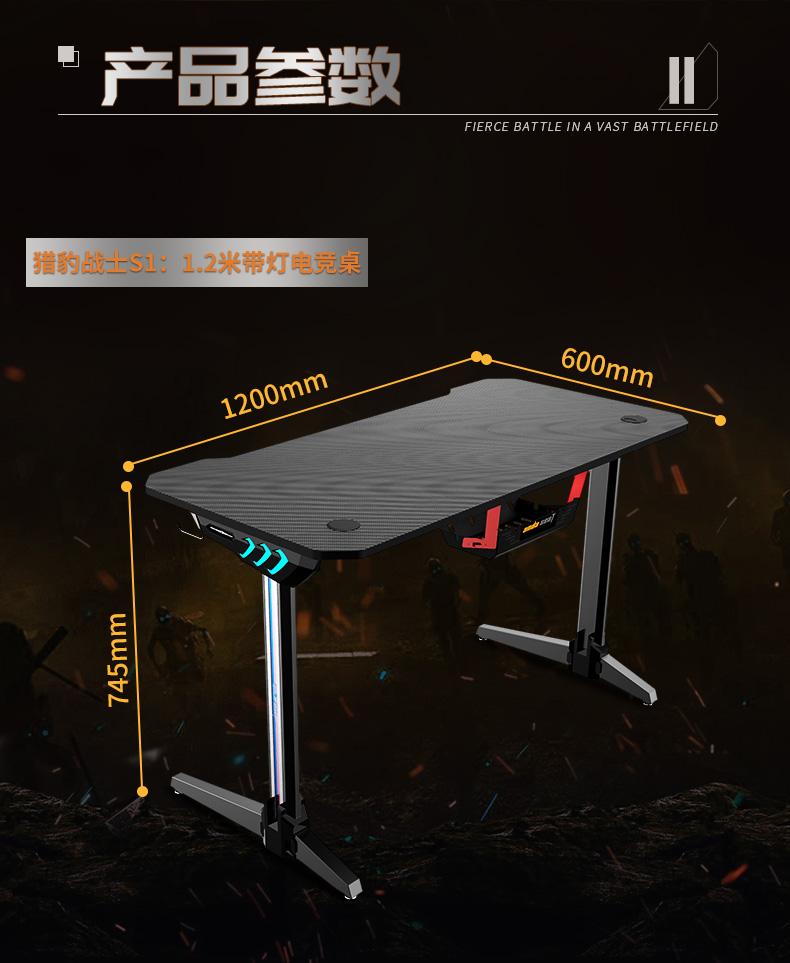 猎豹战士电竞桌产品介绍图15