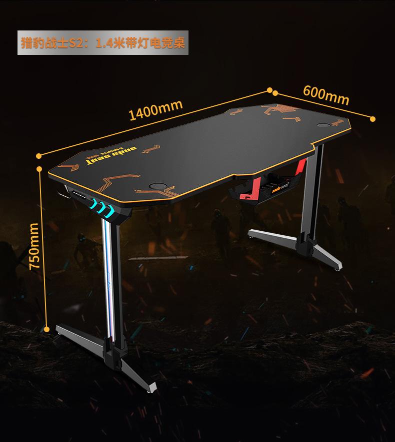 猎豹战士电竞桌产品介绍图16