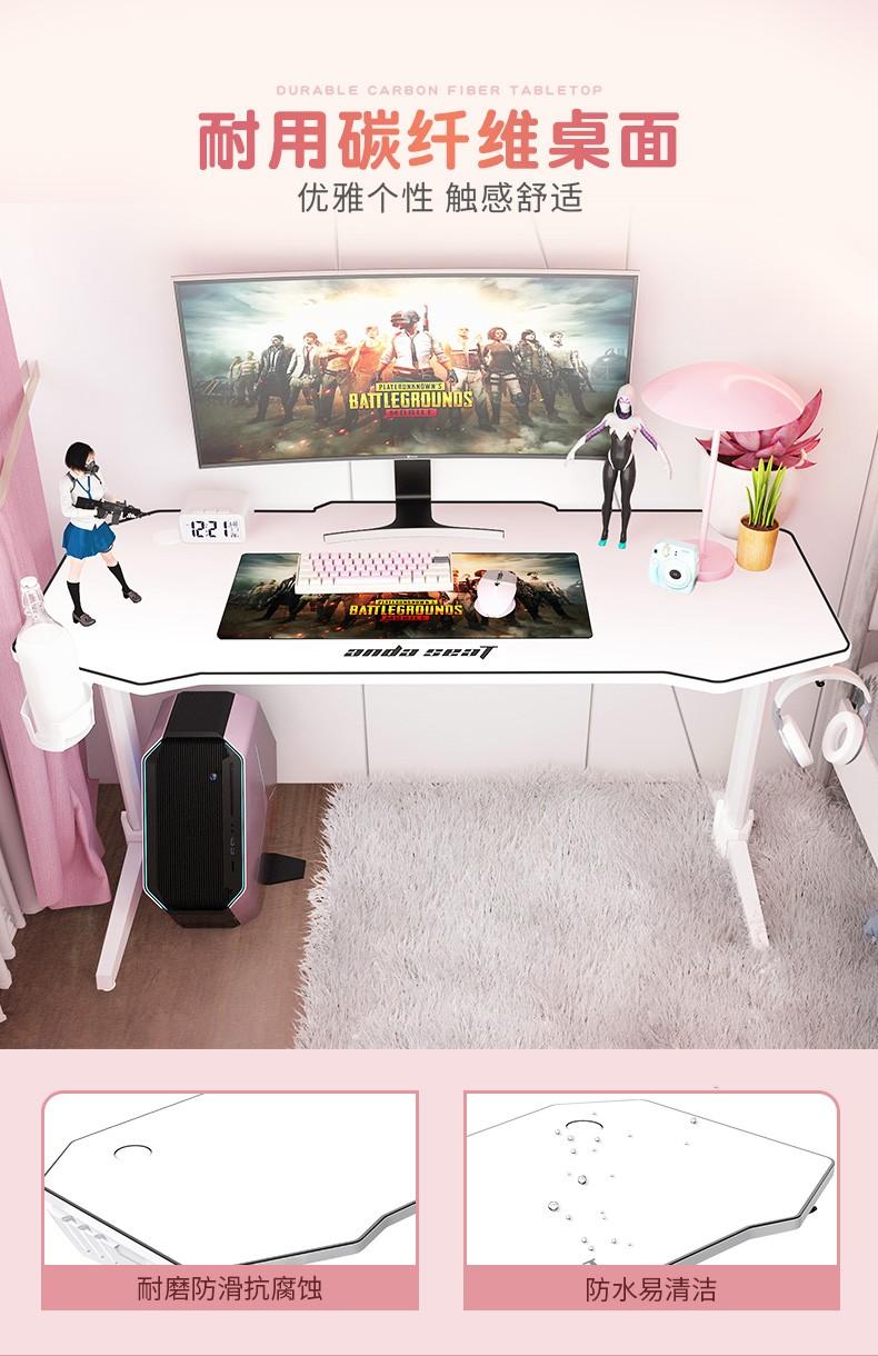 皎月战士电竞桌产品介绍图6