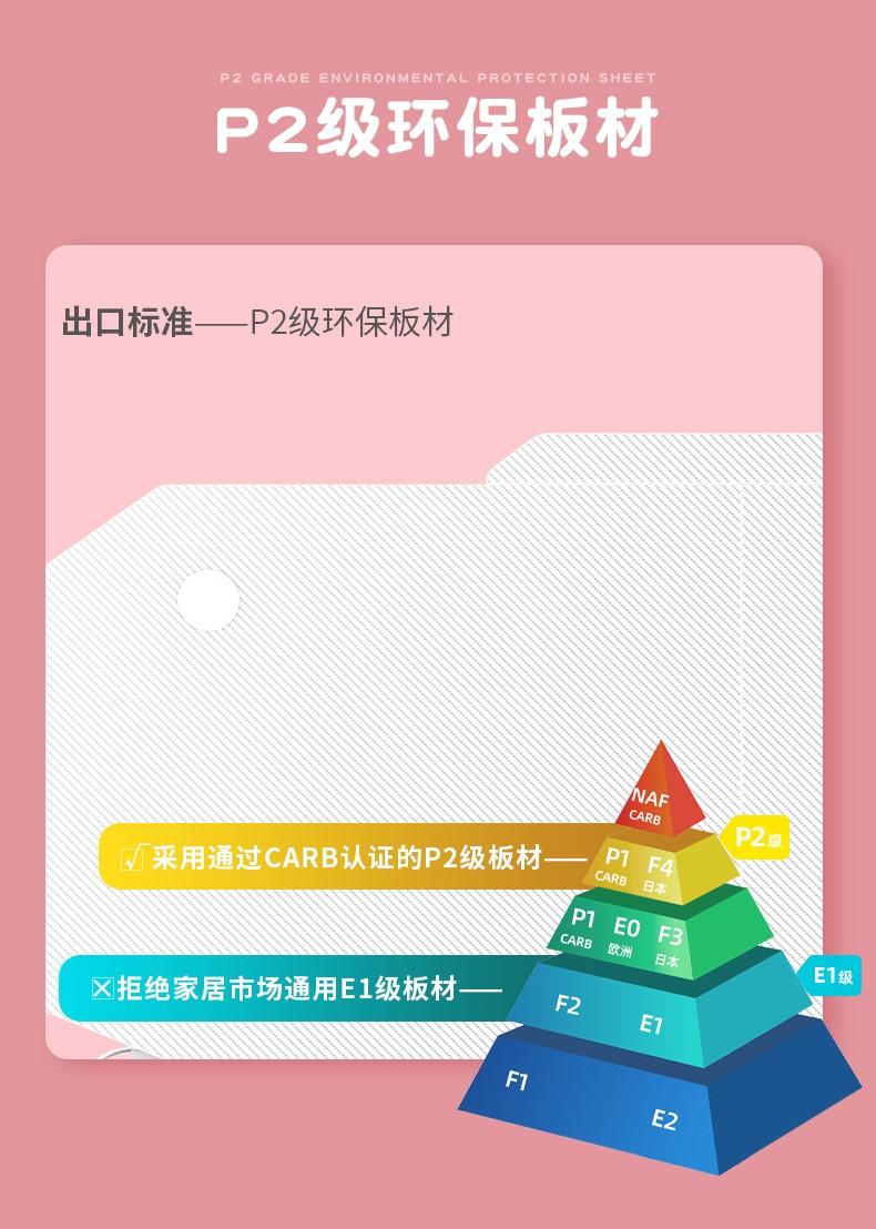 皎月战士电竞桌产品介绍图7
