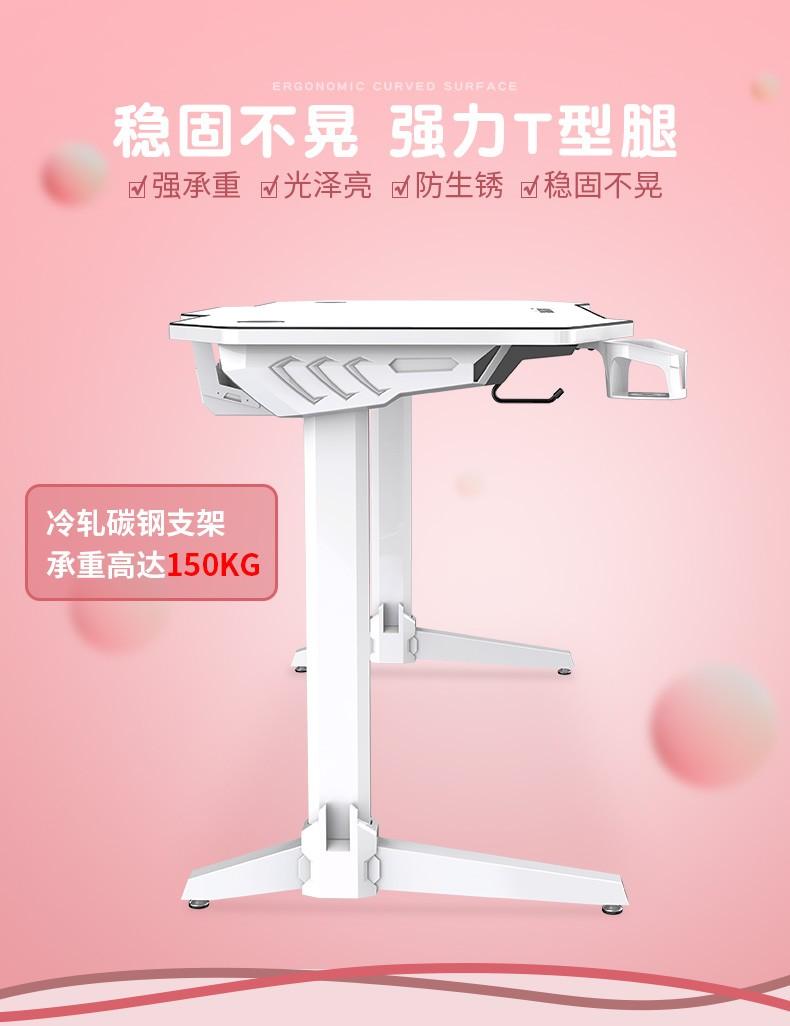 皎月战士电竞桌产品介绍图8