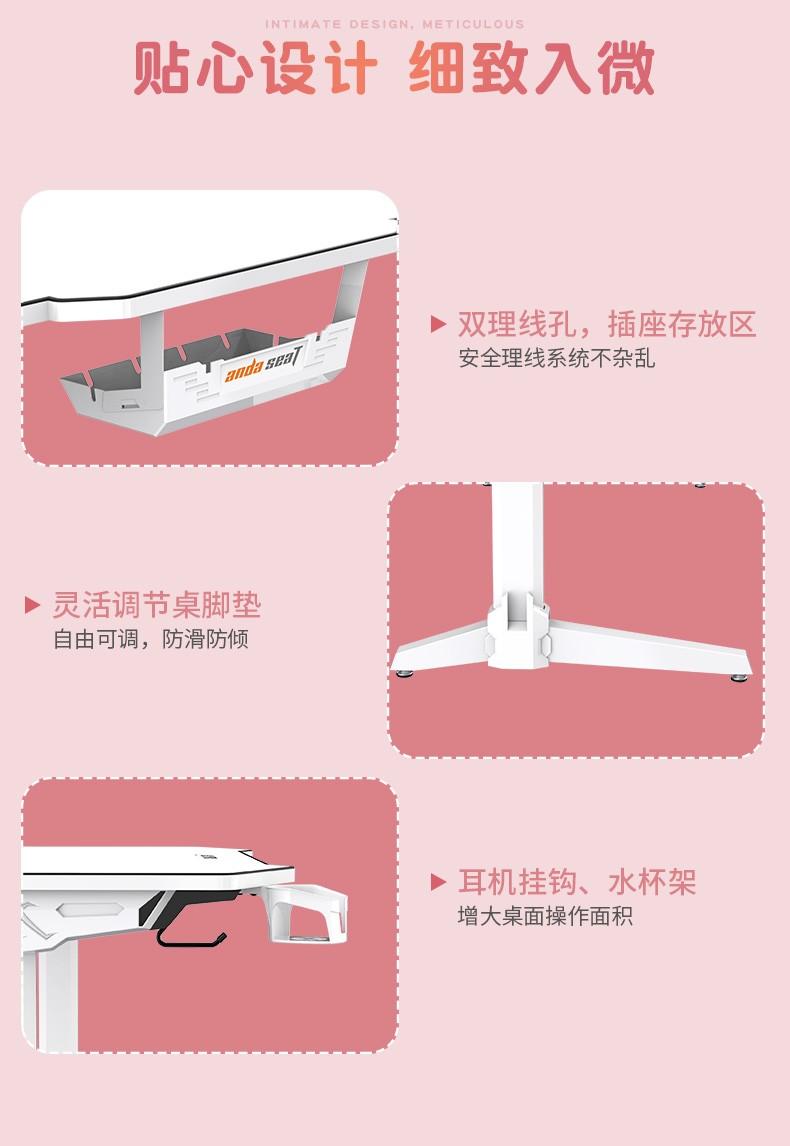 皎月战士电竞桌产品介绍图9