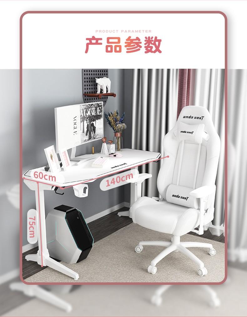皎月战士电竞桌产品介绍图10