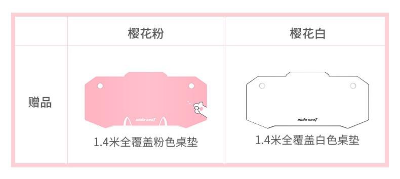 皎月战士电竞桌产品介绍图11