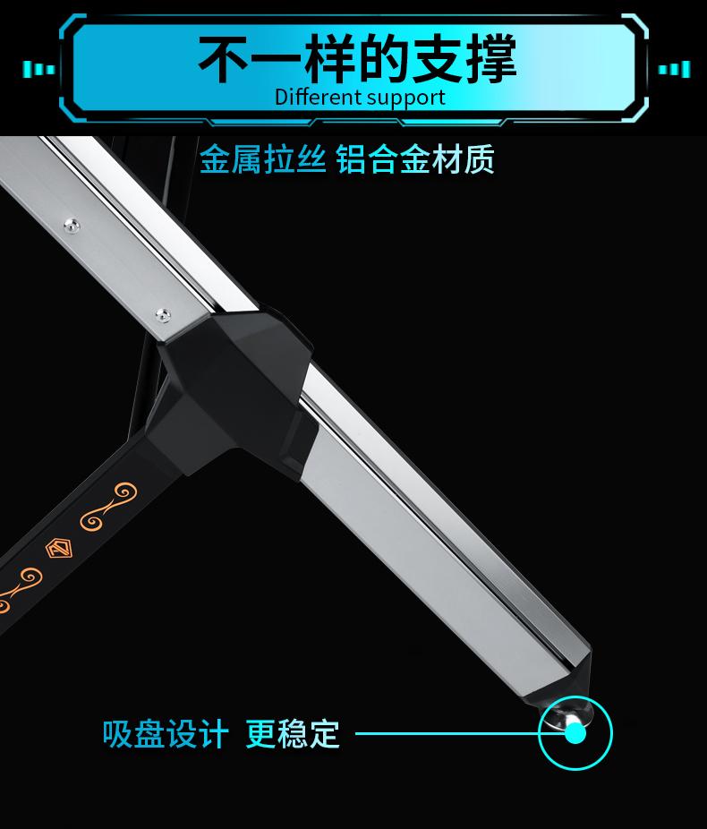 机甲战士电竞桌产品介绍图7