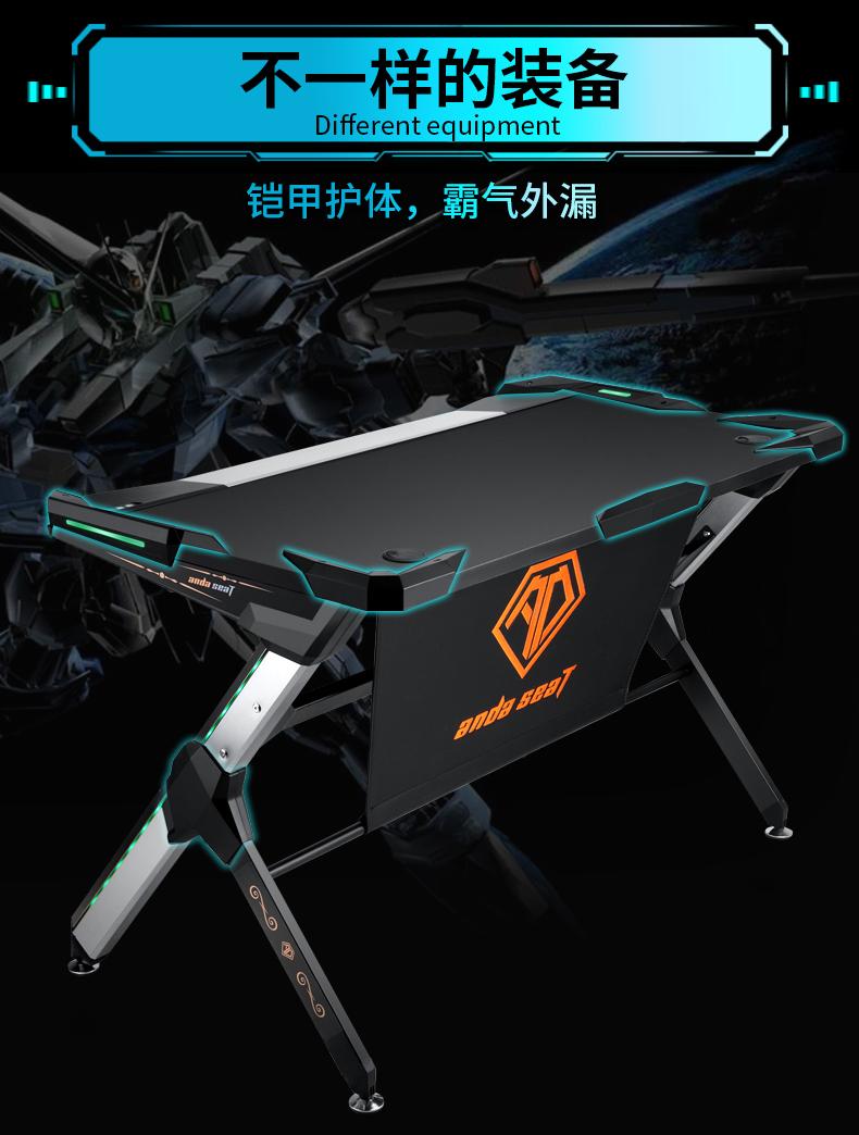 机甲战士电竞桌产品介绍图9