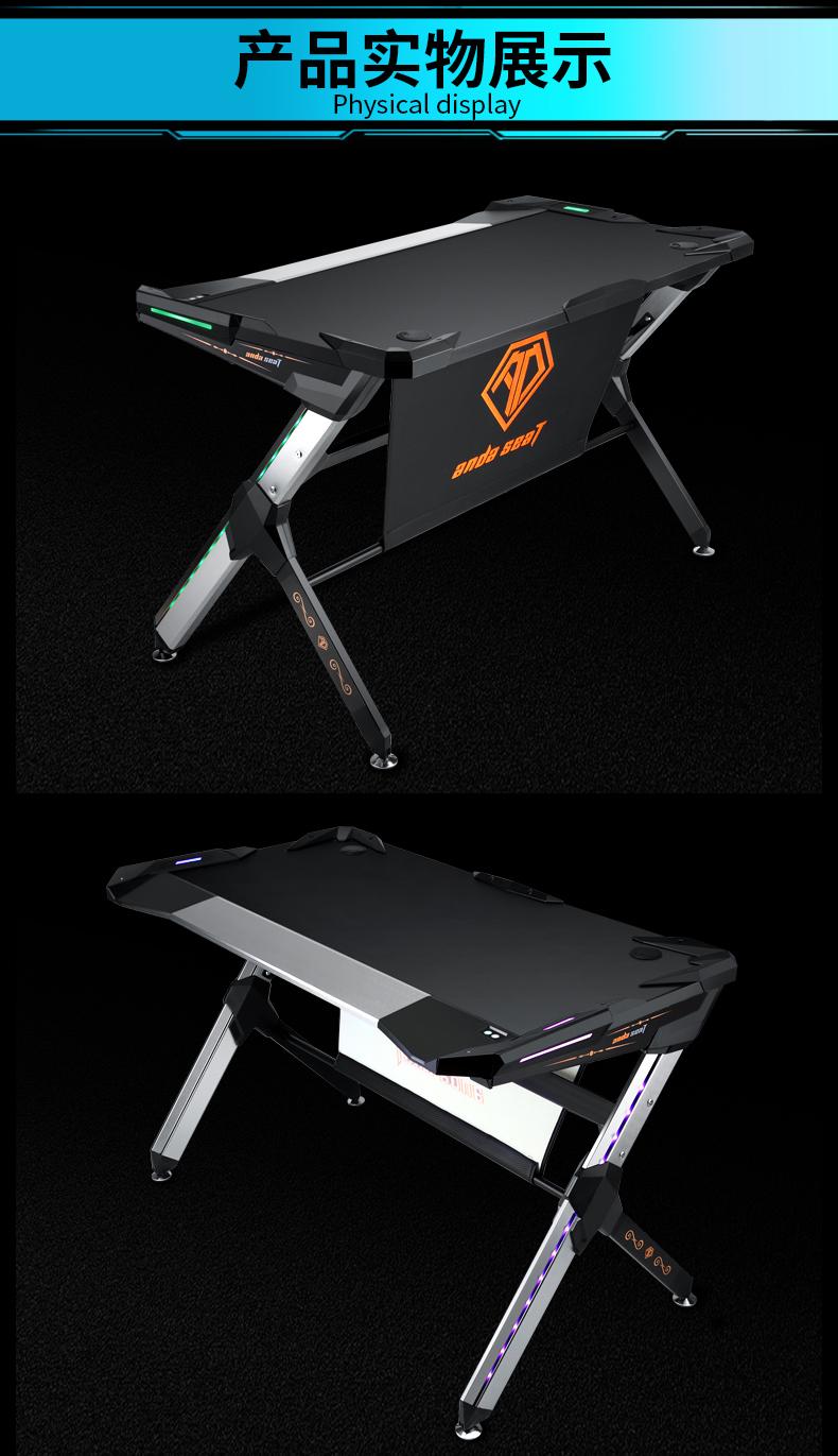 机甲战士电竞桌产品介绍图11