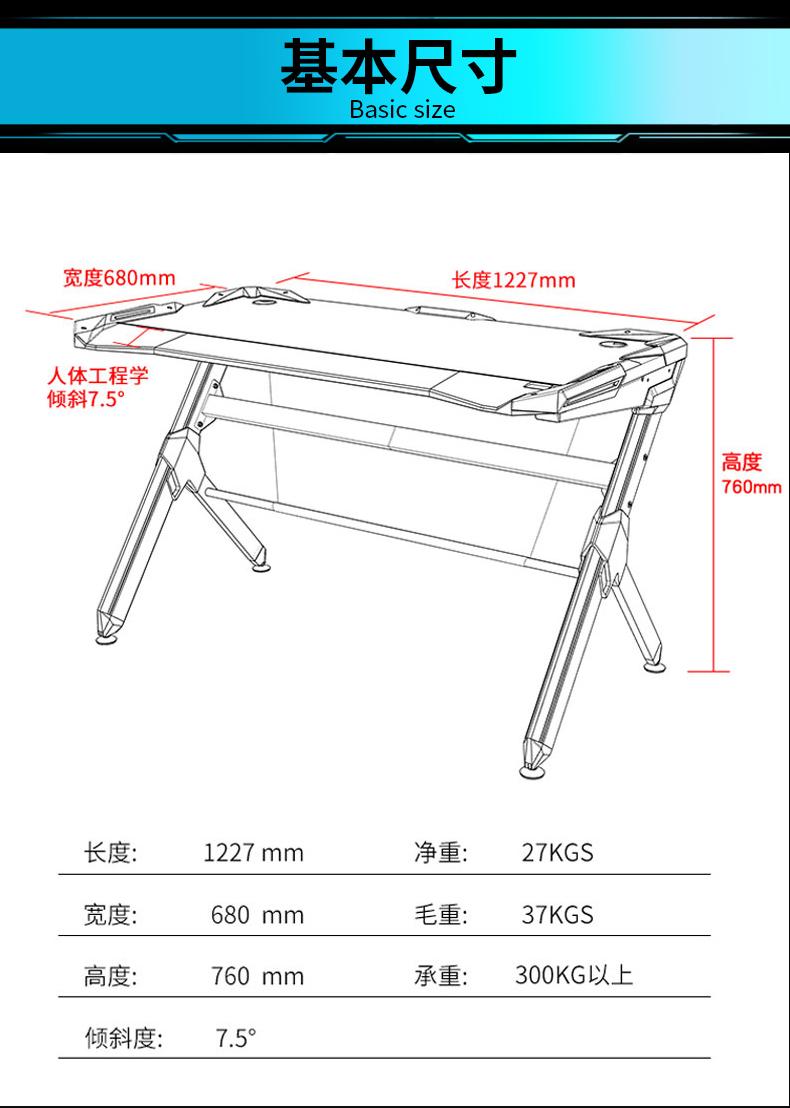 机甲战士电竞桌产品介绍图13