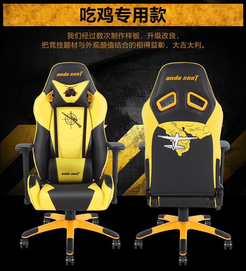 战队电竞椅-绝地王座产品介绍图2