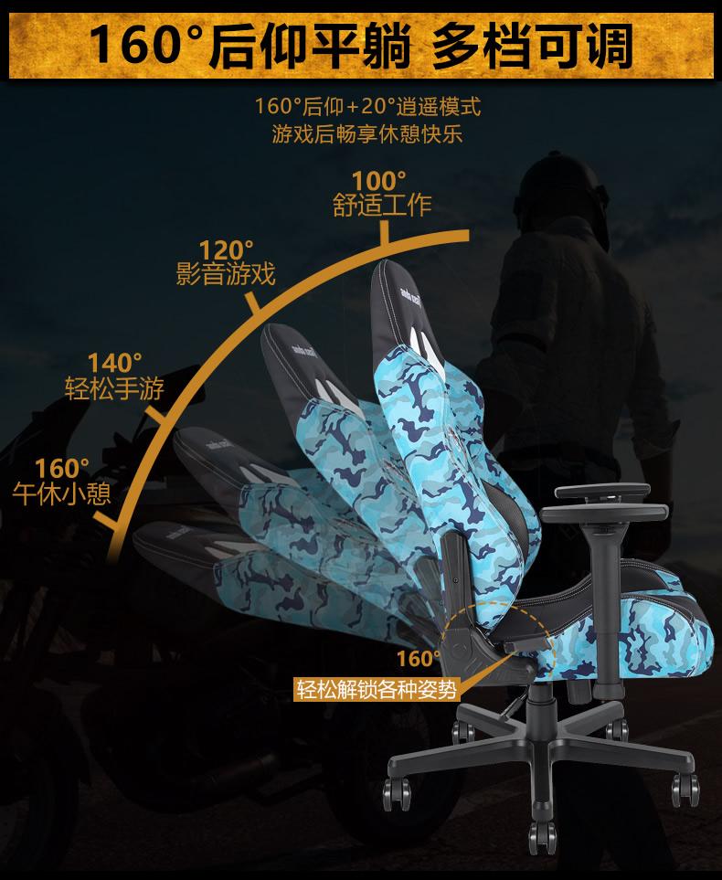 战队电竞椅-绝地王座产品介绍图5