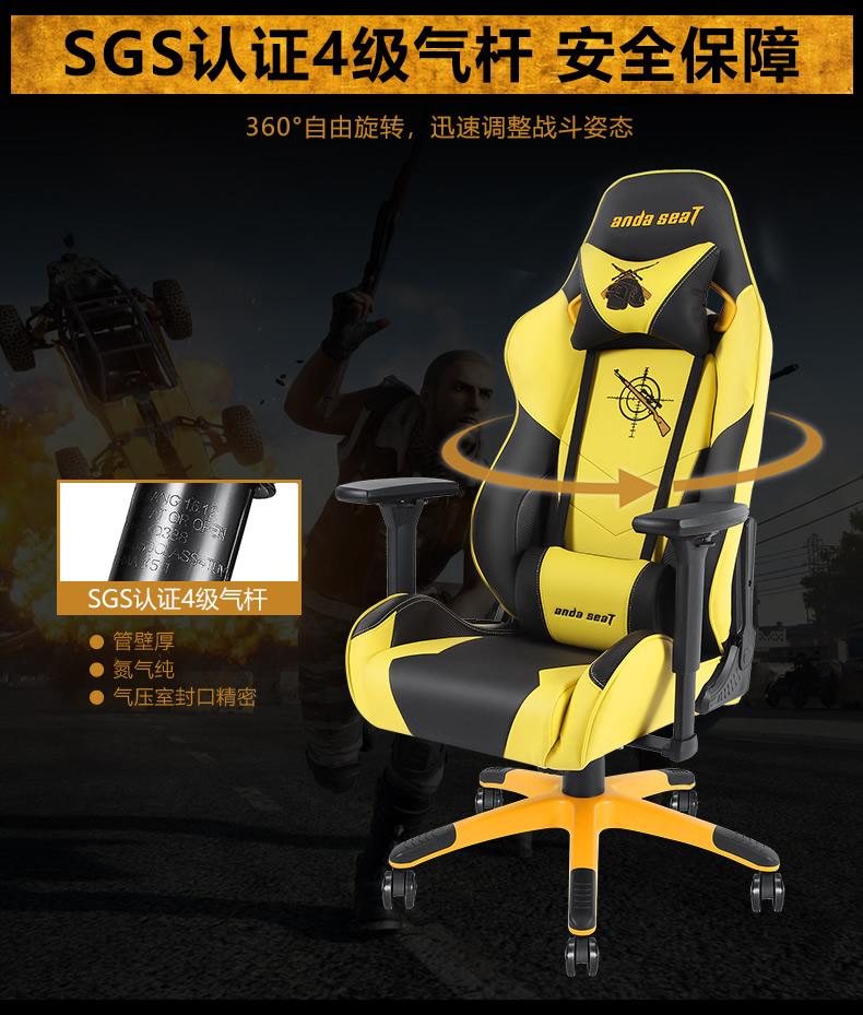 战队电竞椅-绝地王座产品介绍图6