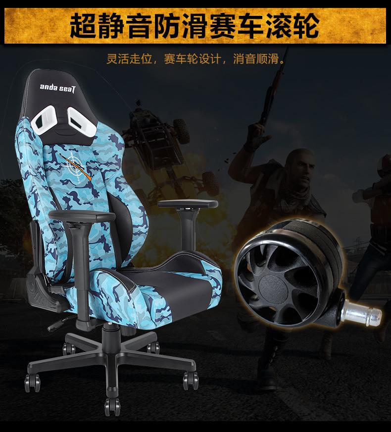 战队电竞椅-绝地王座产品介绍图7