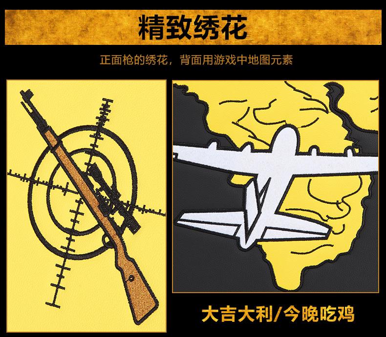 战队电竞椅-绝地王座产品介绍图8