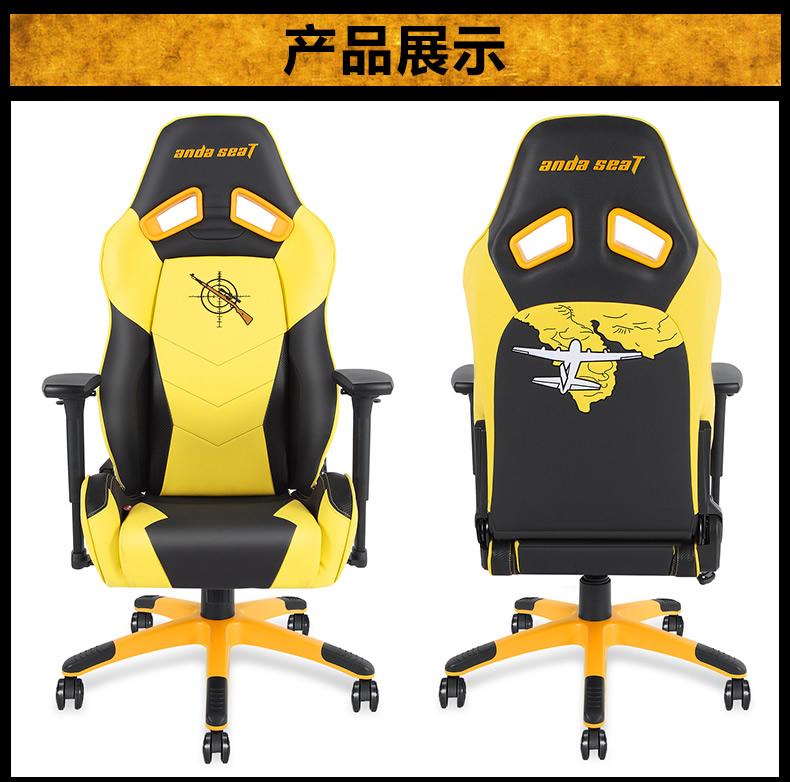 战队电竞椅-绝地王座产品介绍图10