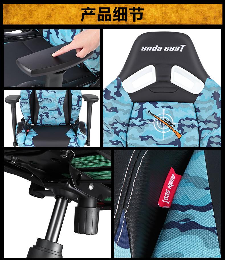 战队电竞椅-绝地王座产品介绍图12