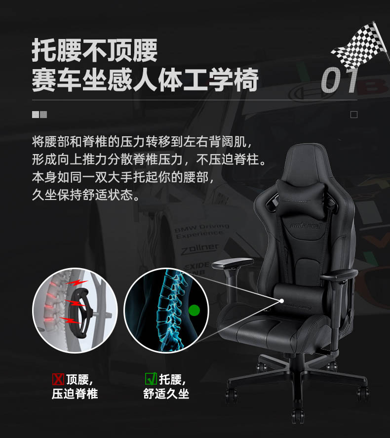 专业电竞椅-疾风王座产品介绍图3