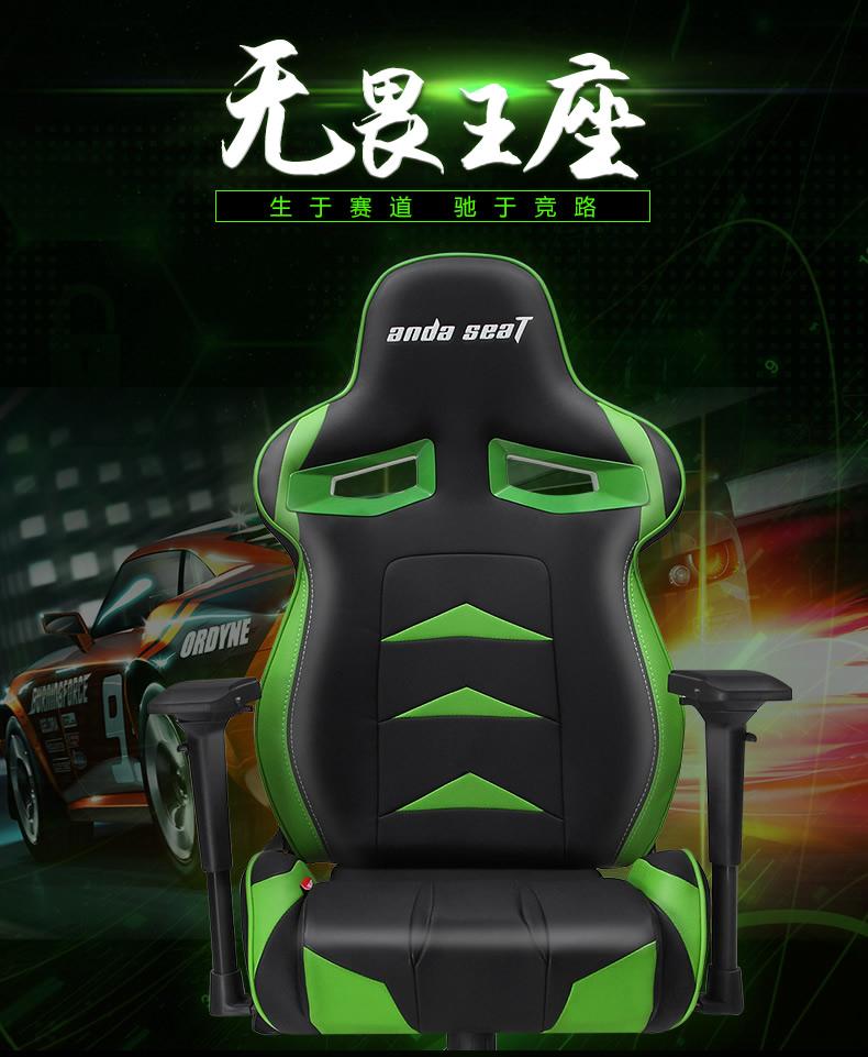 战队电竞椅-无畏王座产品介绍图1