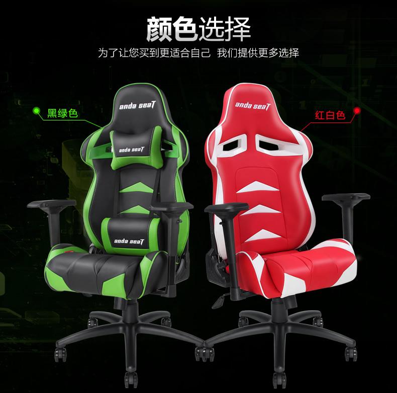 战队电竞椅-无畏王座产品介绍图2