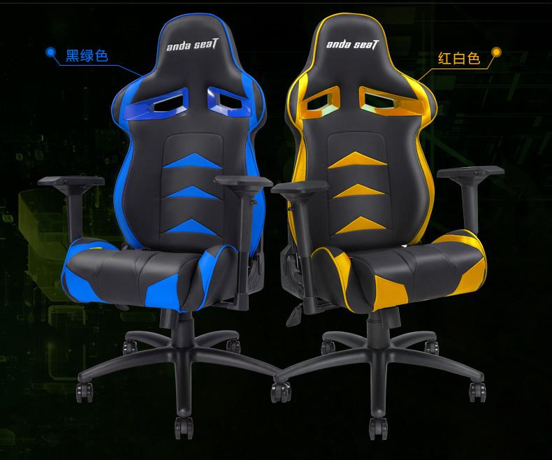 战队电竞椅-无畏王座产品介绍图3