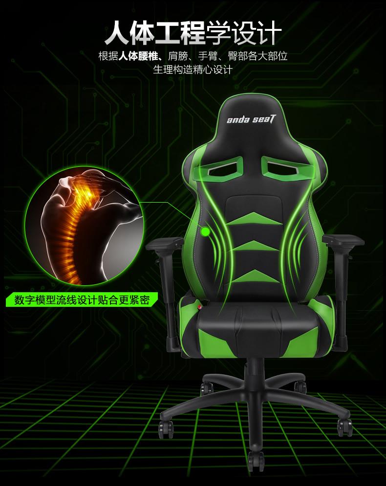 战队电竞椅-无畏王座产品介绍图5