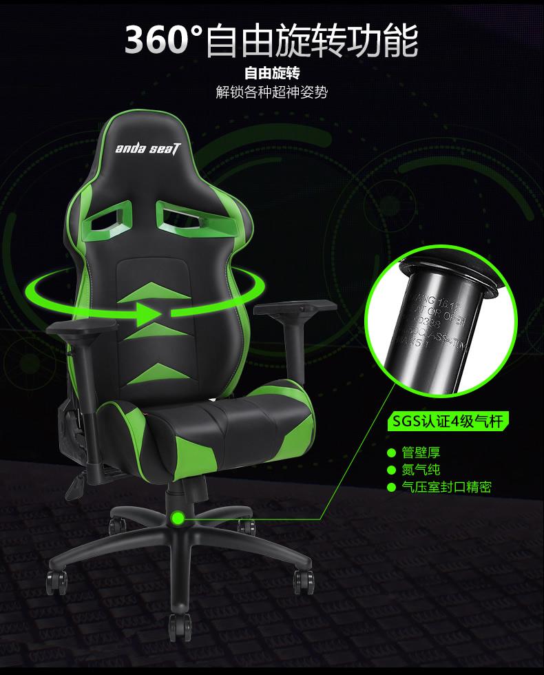 战队电竞椅-无畏王座产品介绍图6