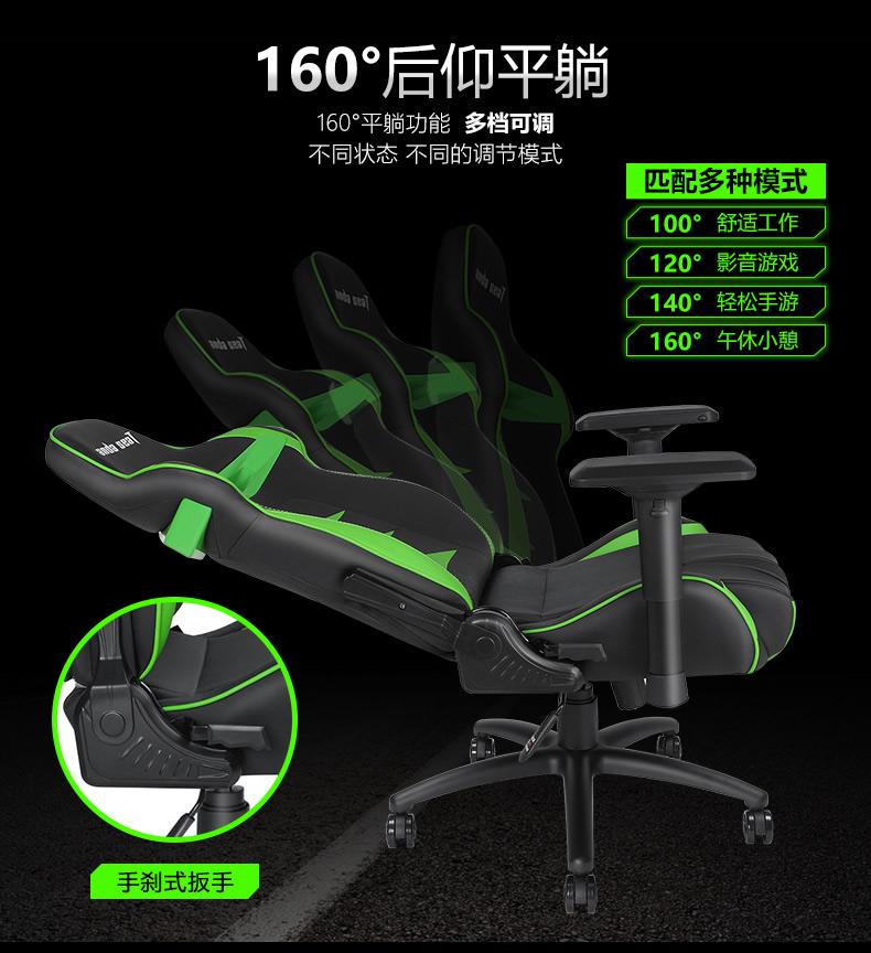 战队电竞椅-无畏王座产品介绍图8