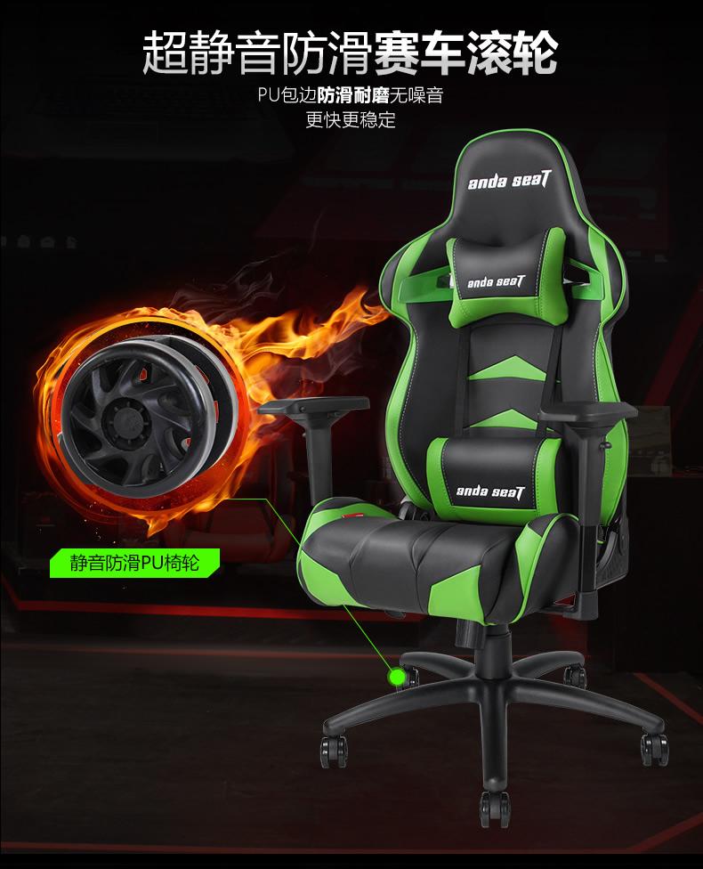 战队电竞椅-无畏王座产品介绍图11