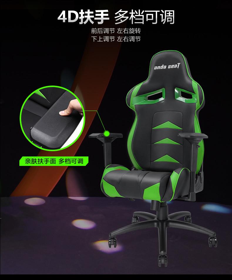 战队电竞椅-无畏王座产品介绍图12