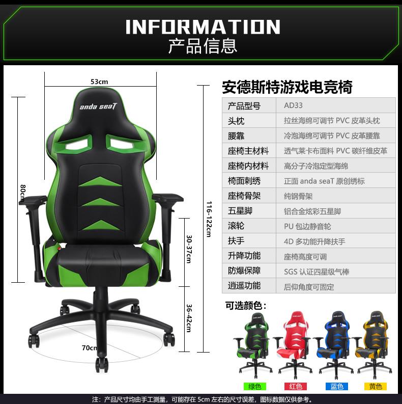 战队电竞椅-无畏王座产品介绍图19