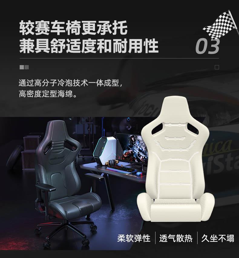 专业电竞椅-疾风王座产品介绍图5