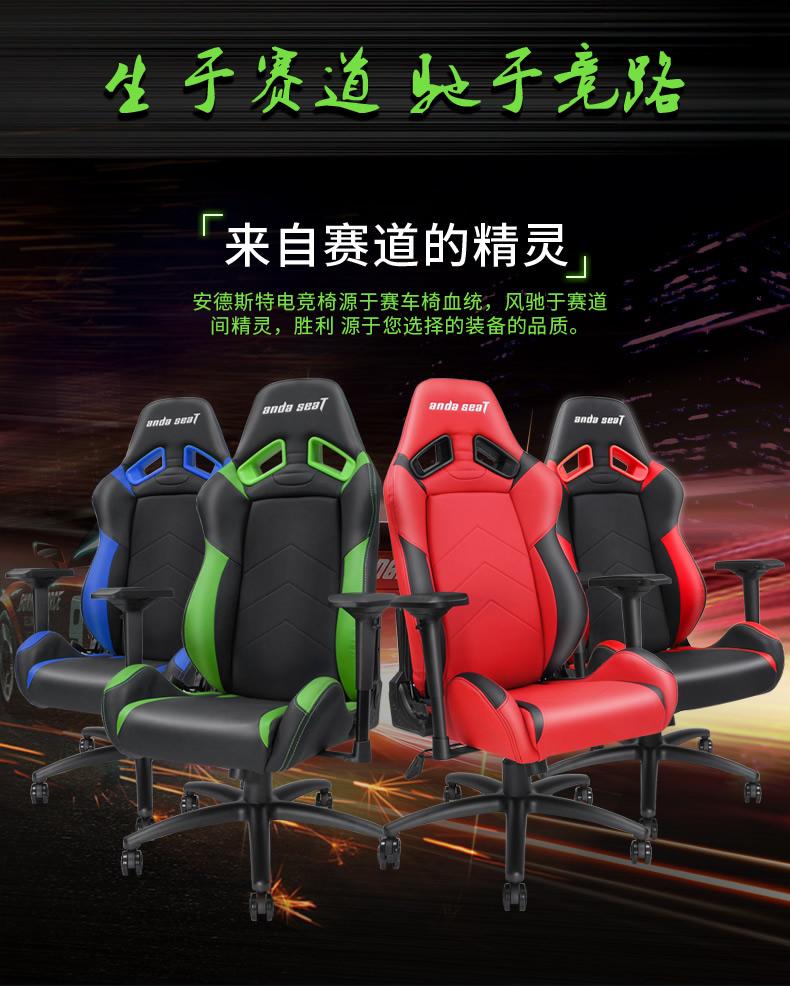 工学电竞椅-魔法王座产品介绍图2