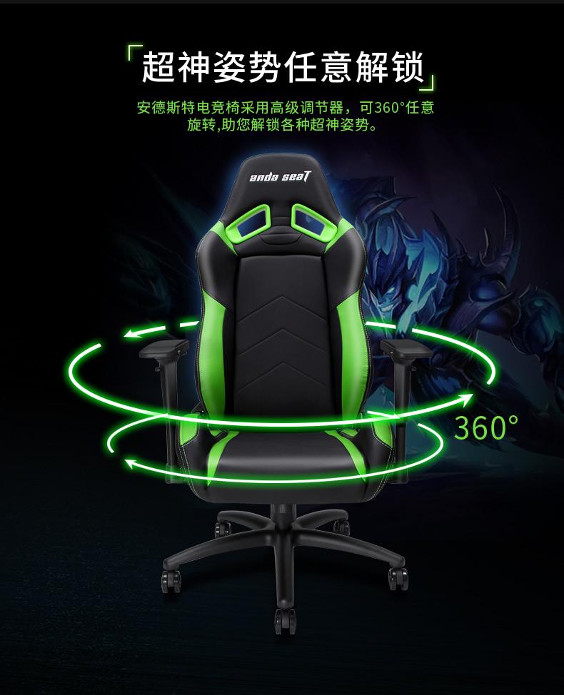 工学电竞椅-魔法王座产品介绍图5