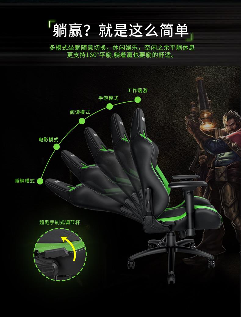 工学电竞椅-魔法王座产品介绍图6