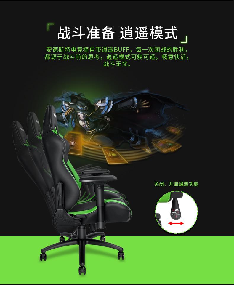 工学电竞椅-魔法王座产品介绍图7
