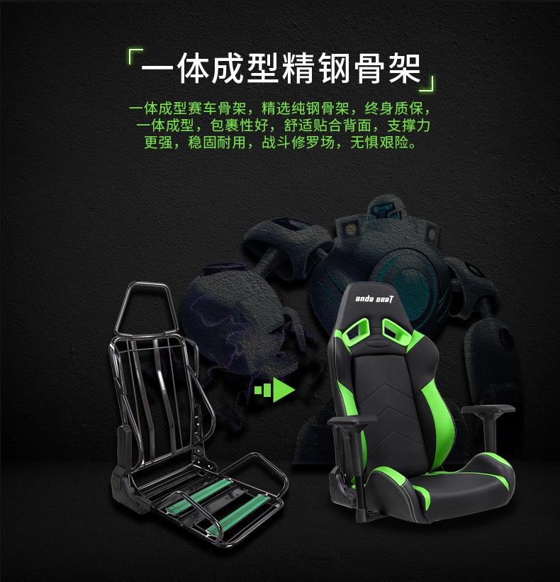 工学电竞椅-魔法王座产品介绍图10