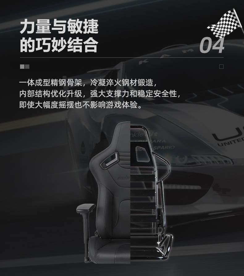 专业电竞椅-疾风王座产品介绍图6
