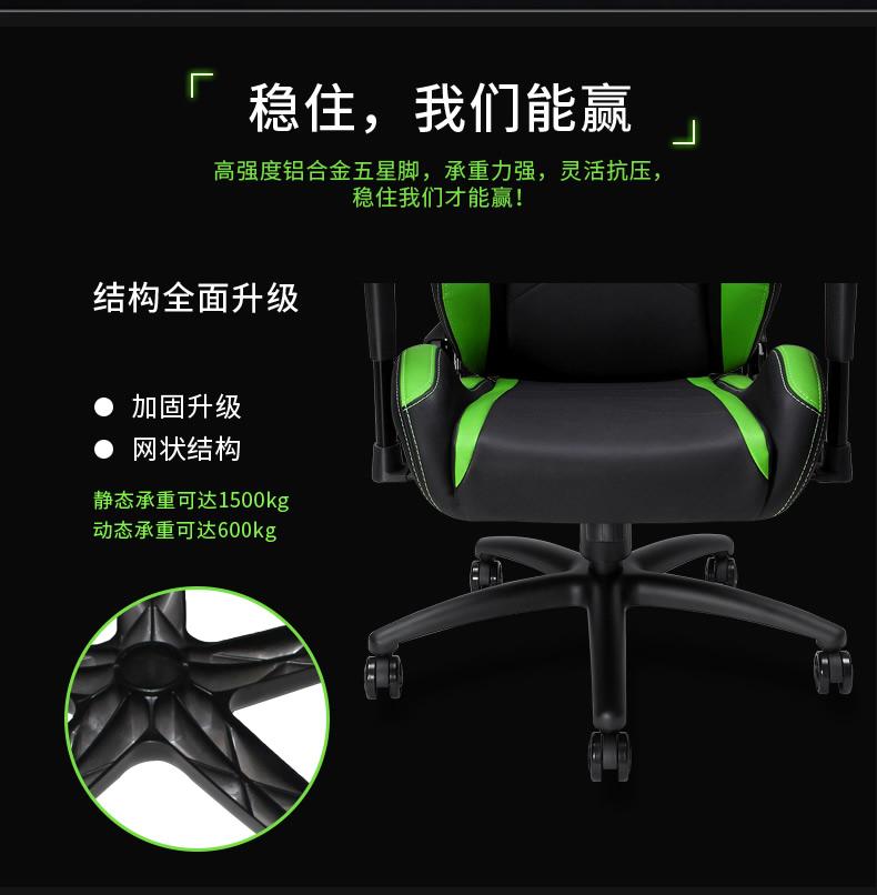 工学电竞椅-魔法王座产品介绍图11