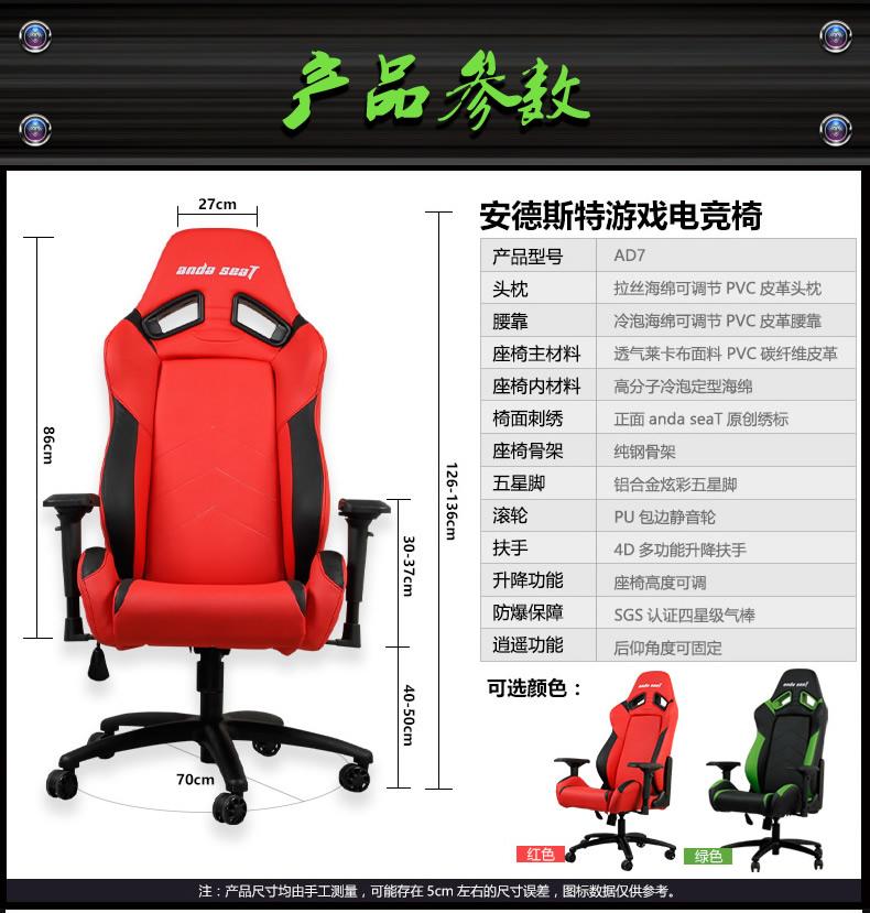 工学电竞椅-魔法王座产品介绍图15