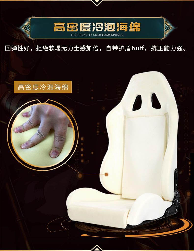 工学电竞椅-荣耀王座产品介绍图7